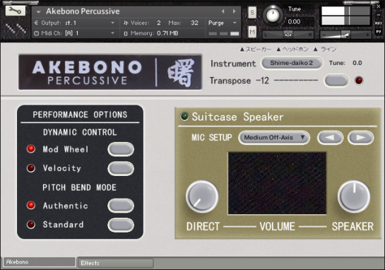 Akebono: Percussive Interface