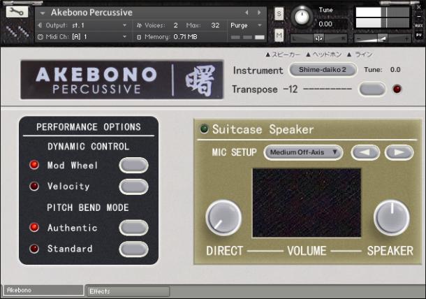 Akebono: Percussive Interface